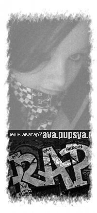 Маришка Нахнехпох, 20 мая , Москва, id29393300