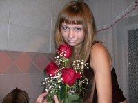 Марина Исмаилова, 5 апреля 1990, Волгоград, id30547577