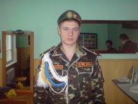 Ваня Віткович, 9 октября 1989, Одесса, id31086596